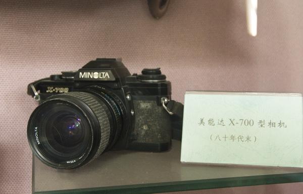 MinoltaX700