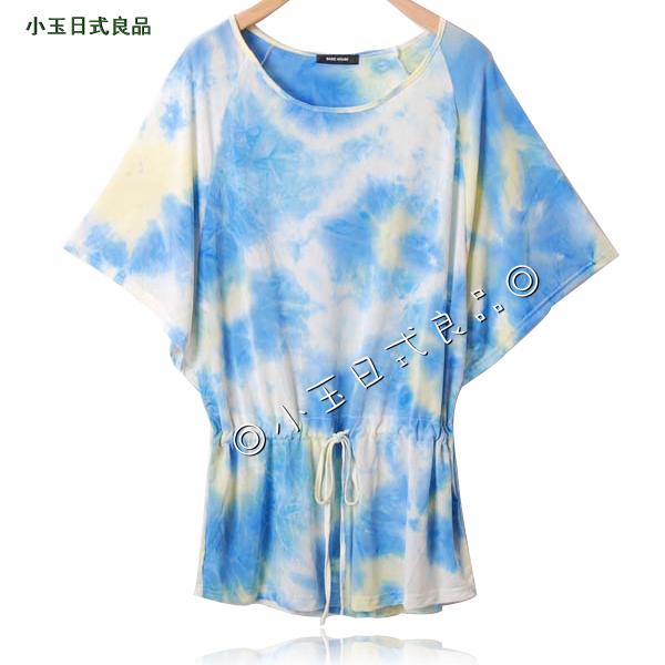 clothes_sky