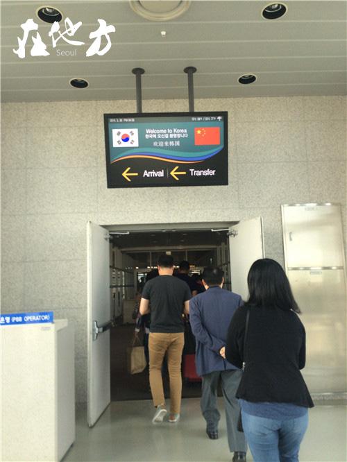 Seoul_D1_03
