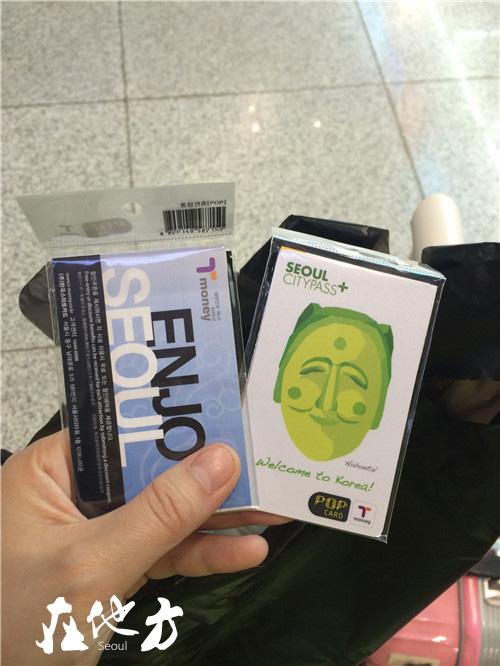 Seoul_D1_09