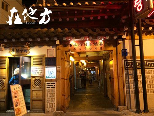 Seoul_D1_14