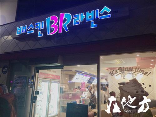 Seoul_D1_18
