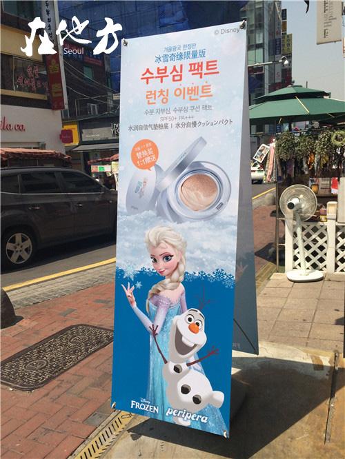 Seoul_D2_06