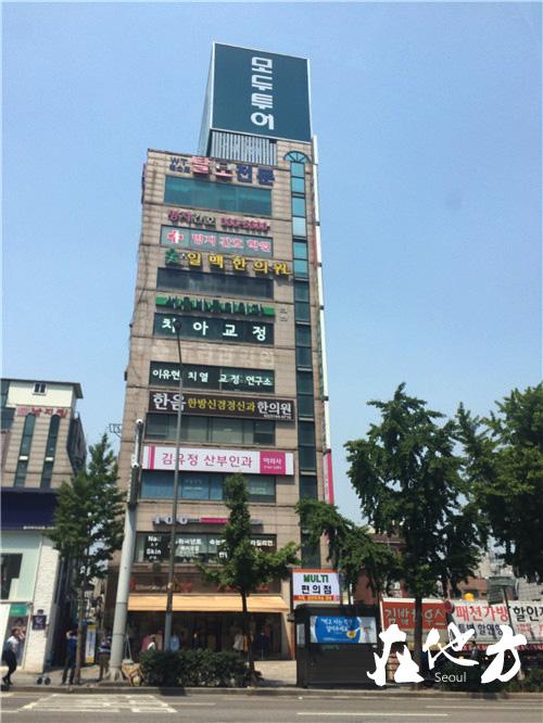 Seoul_D2_08