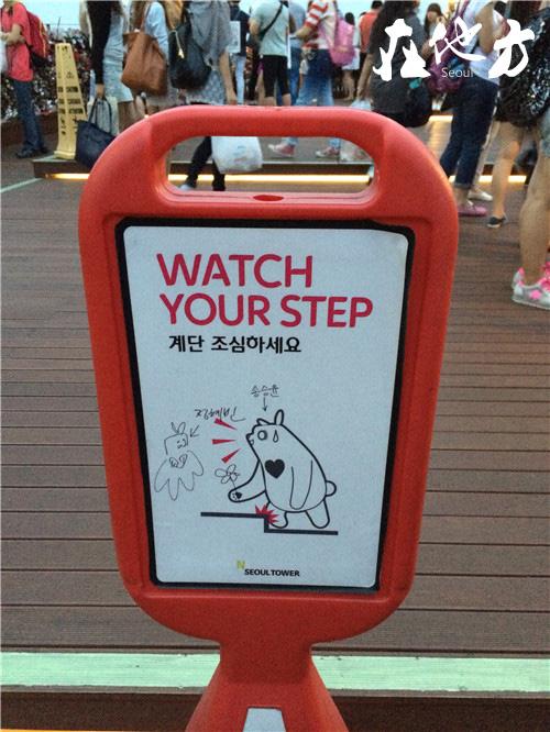 Seoul_D3_06