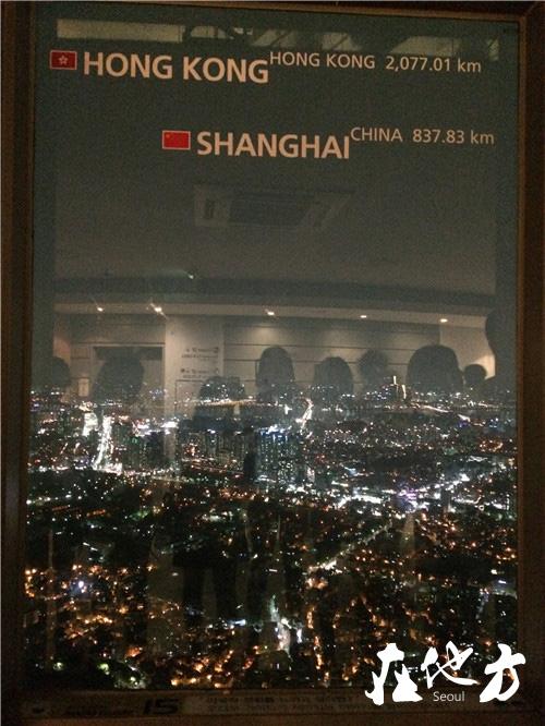 Seoul_D3_08